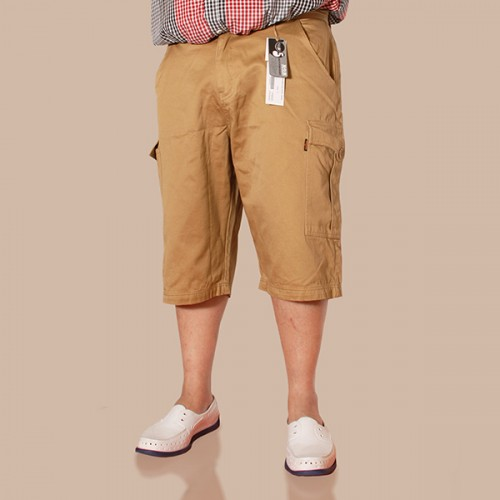 Sleek Cargo Shorts - Golden Sand