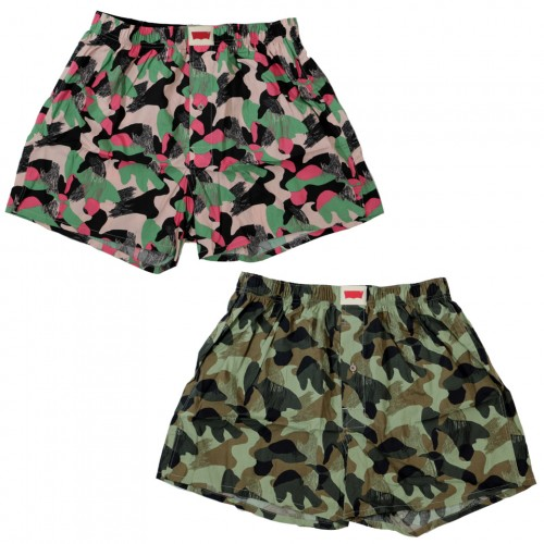 Camo Pattern Boxer Set - Green/Multi