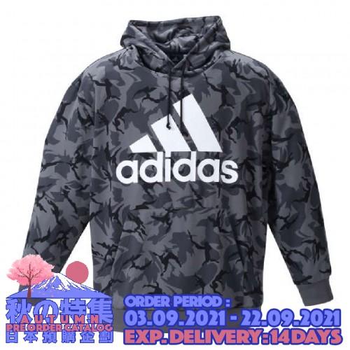 Camouflage Pattern Hoodie - Grey