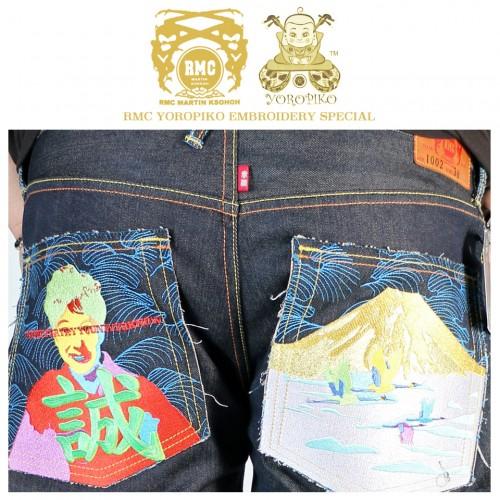 Super Exclusive You Never Try You Never Know Embroidered Raw Selvedge Denim Jeans - Indigo