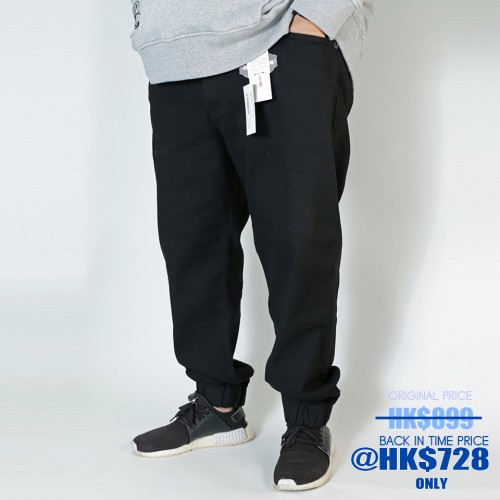 Q504 Denim Jogger - Black