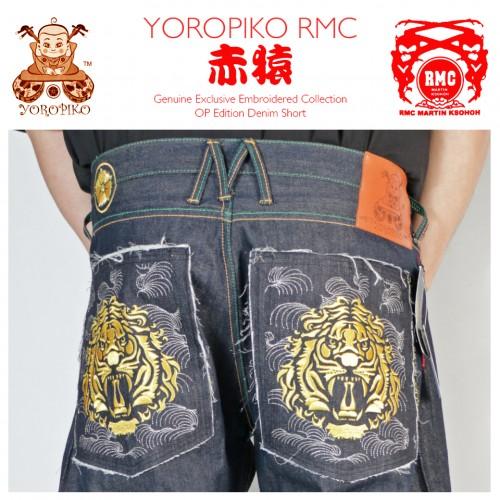 Embroidered Tiger【虎】Denim Shorts - Indigo