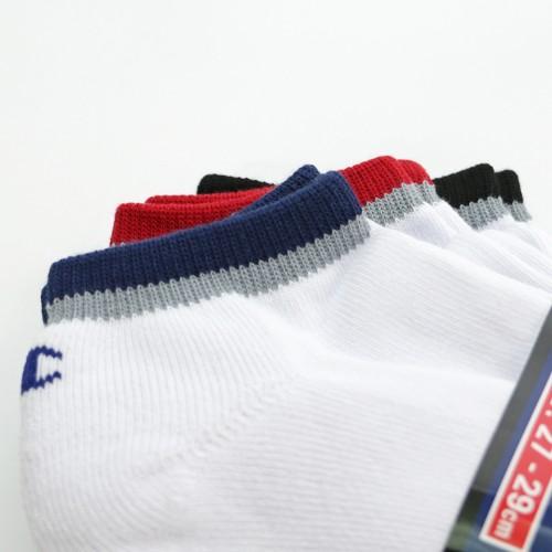 Sneaker Socks - White