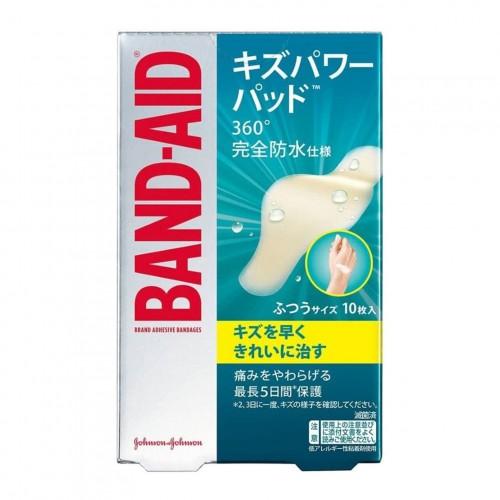 Miracle Healing Waterproof Tape (Normal Size)