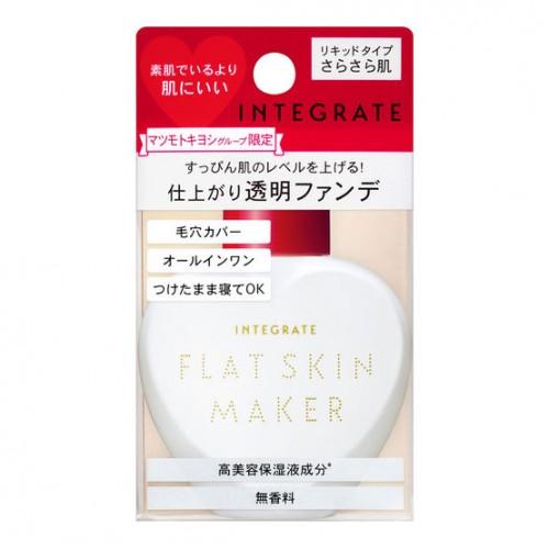 Flat Skin Maker
