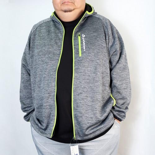 Bonding Fleece Jacket - Grey
