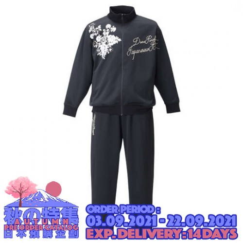 (凛)Rin Jersey Set - Black