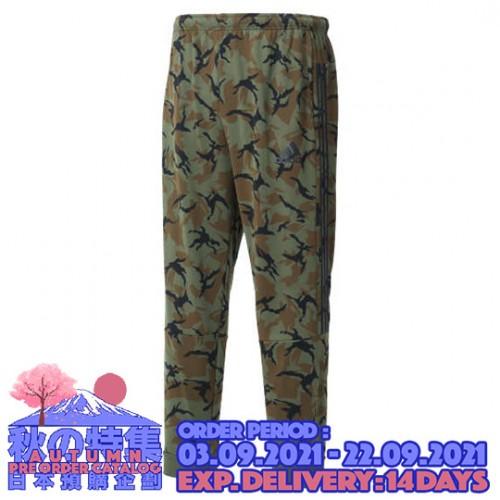Camouflage Pattern Sweat Pants - Olive