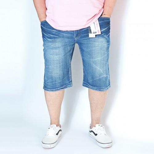 Vintage Denim Shorts - Light Wash