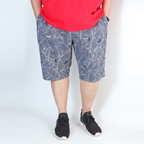 Casual Stretch Shorts - Leaf