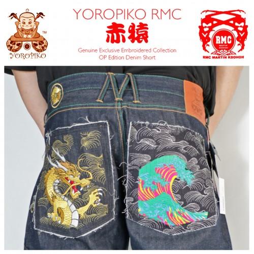 Embroidered Gold Dragon Denim Shorts - Indigo