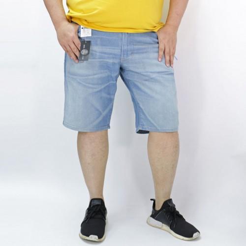 Denim Jersey Shorts - Light Washed