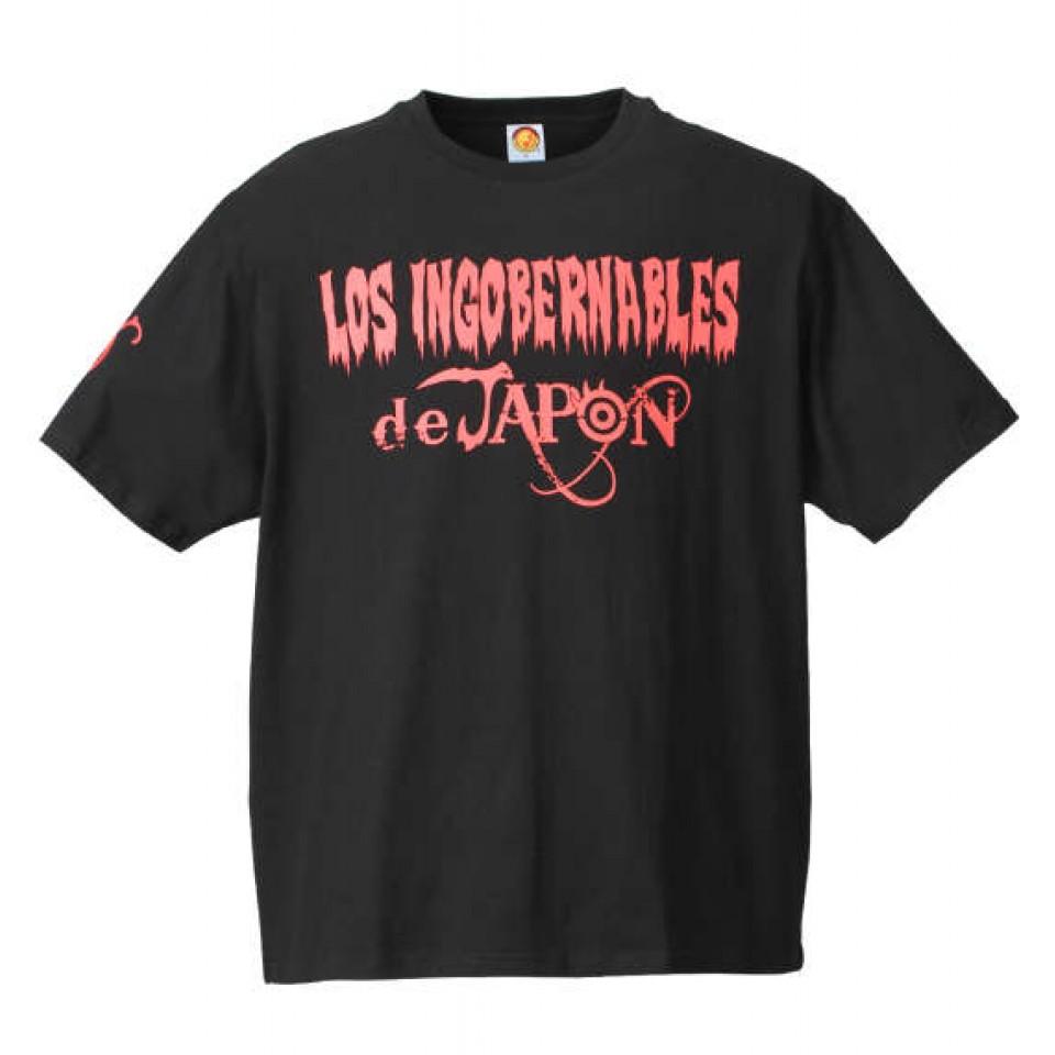 Los Ingobernables de JAPON - Black