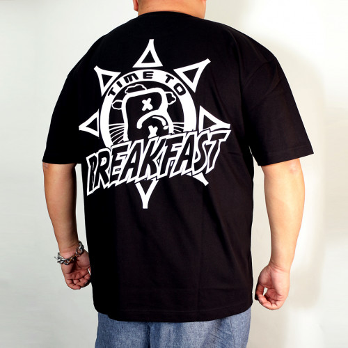 Time To Breakfast Tee - Black
