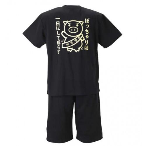 Toyohana One Day Set - Black