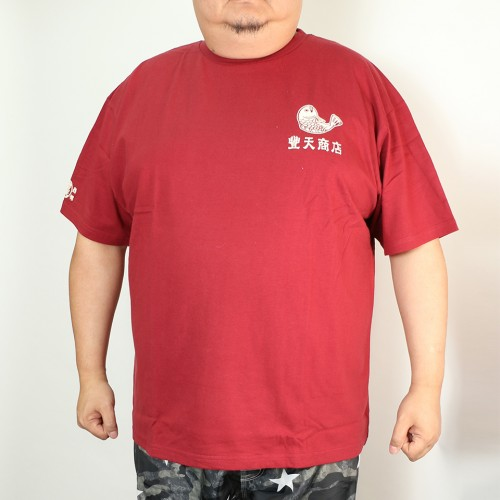 Hommage Teriyaki Tee - Red