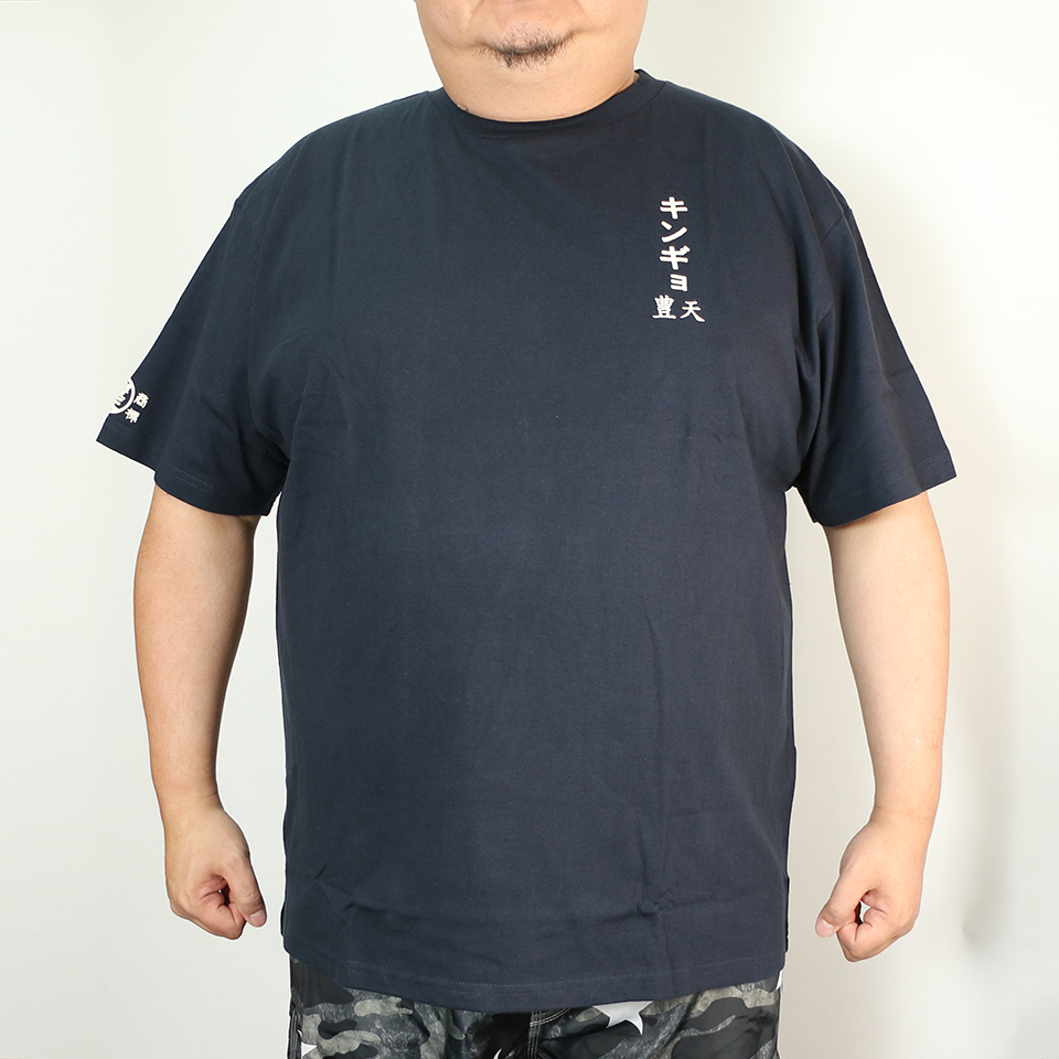 Goldfish Tee - Navy