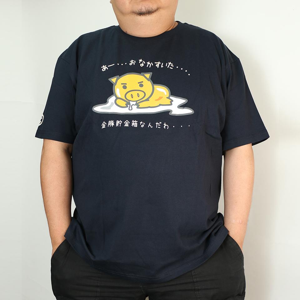 Gudebi Pig Tee - Navy