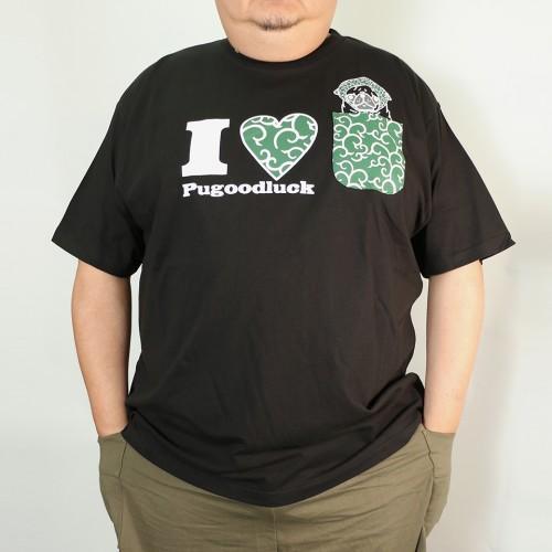 I Love Pug Tee - Black