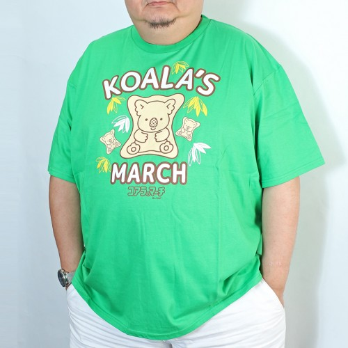Koala's March Chocolate Biscuit Tee - Green