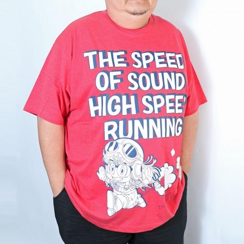 High Speed Running Tee - Red