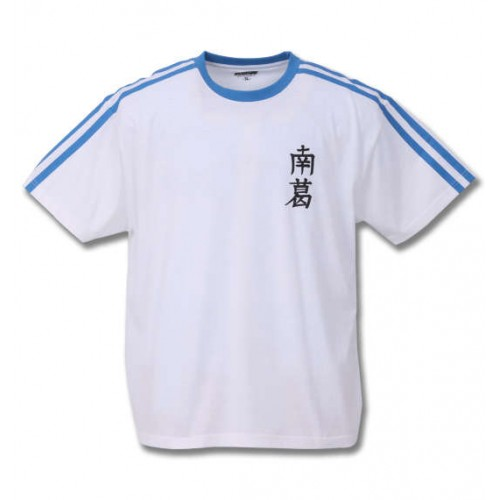 OZORA Tsubasa Tee - White