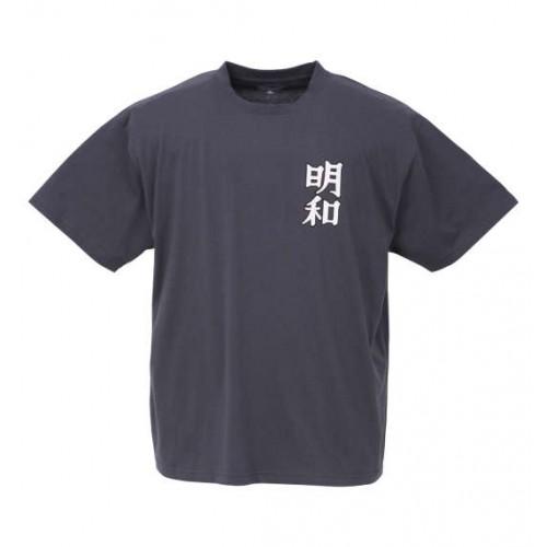 HYUGA Kojiro Tee - Black