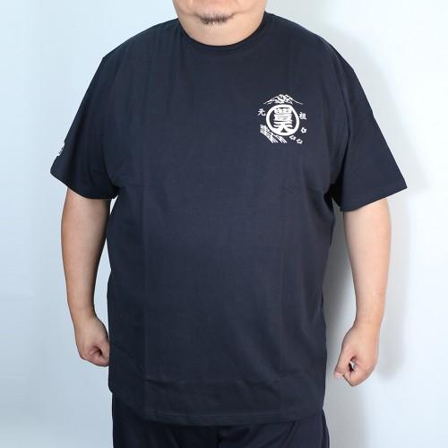 元祖豊天 S/S Tee - Navy