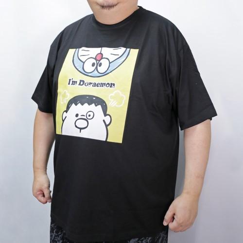 Doraemon And Gian Tee - Black