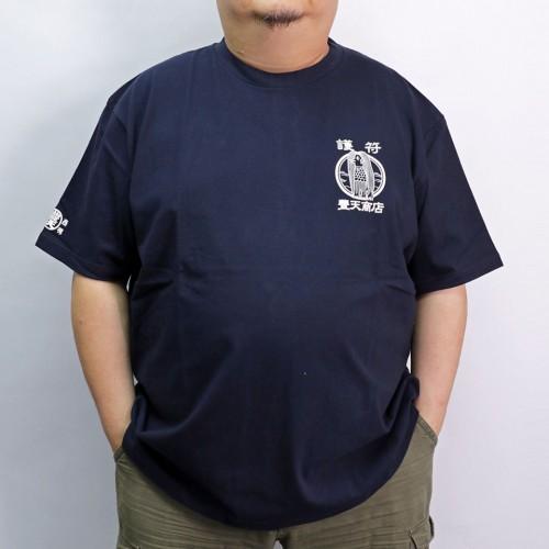 Amabie Tee - Navy