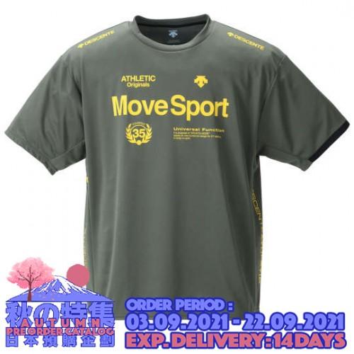Athletic Dry Mesh Tee - Khaki